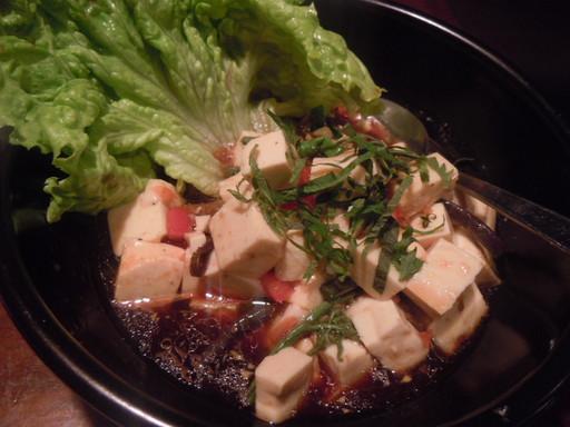 豆腐の山菜風味