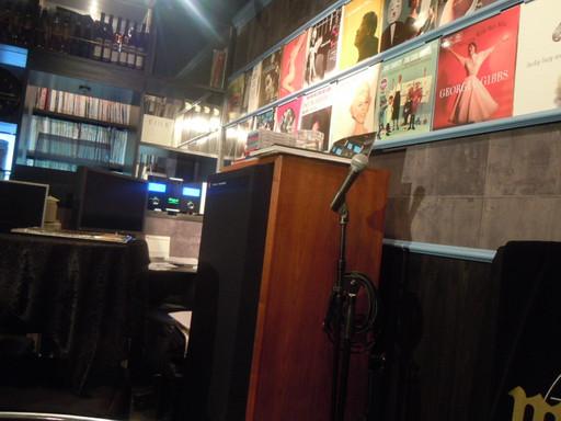 Jazz Cafe BLUE EYES~ブルーアイズ~
