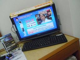 インターネットテレビ