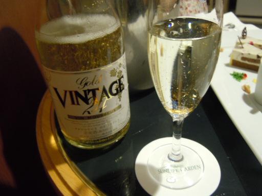 金粉入りスパークリングワイン
