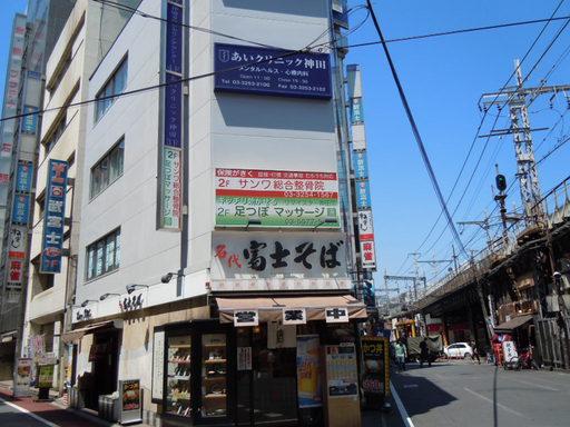 リマイスター神田店