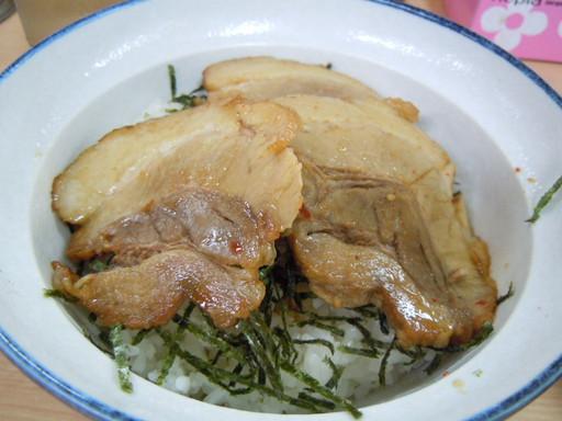 スタミナ焼豚丼