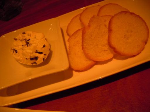 クリームチーズと塩昆布のディッシュ