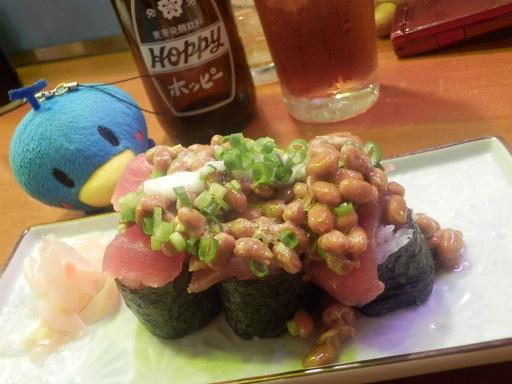 スタミナぶっかけ寿司